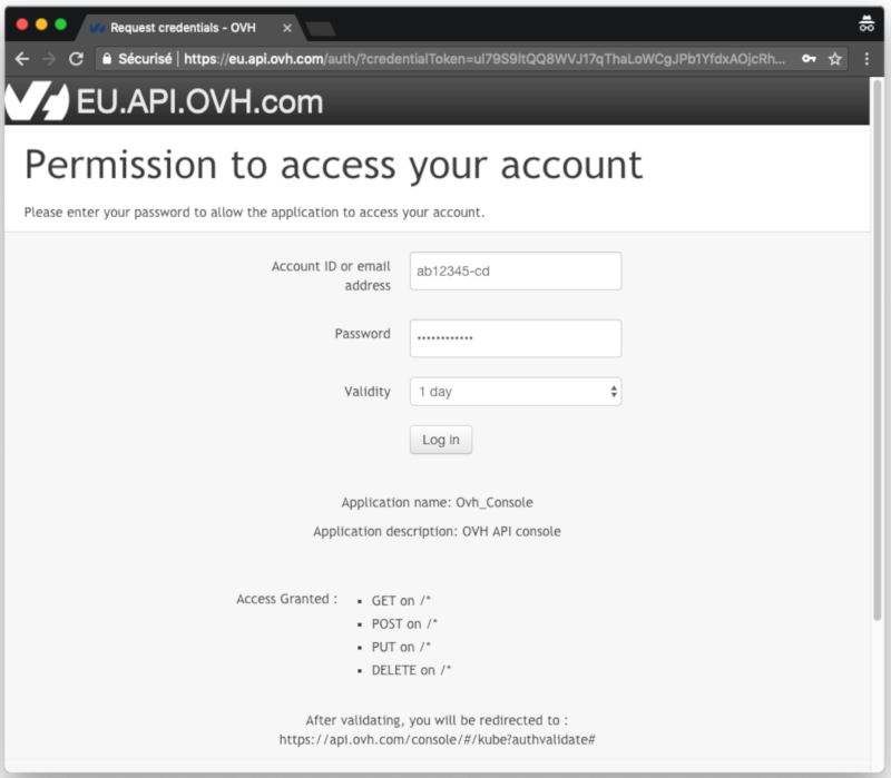 Log in to the API Explorer